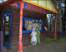 Fairyland Village - Redcliffe Tourism